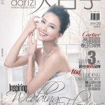 Darizi Magazine – March 2011 Edition