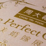 周大福 - 完美婚嫁展 (Chow Tai Fook – The Perfect One)